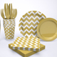 Party Supplies Pack Tableware Kit Mock-Up