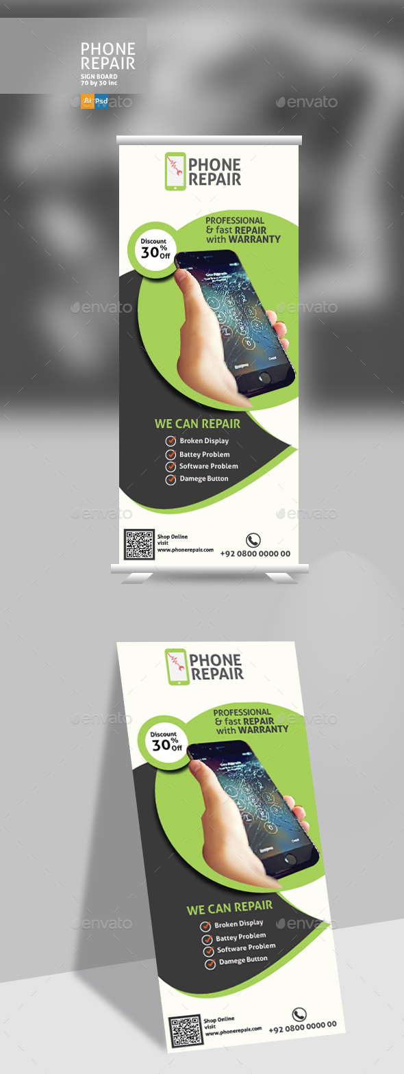 Smart Phone Sign Design - Signage Print Templates