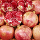 Ripe pomegranates on a local market - PhotoDune Item for Sale
