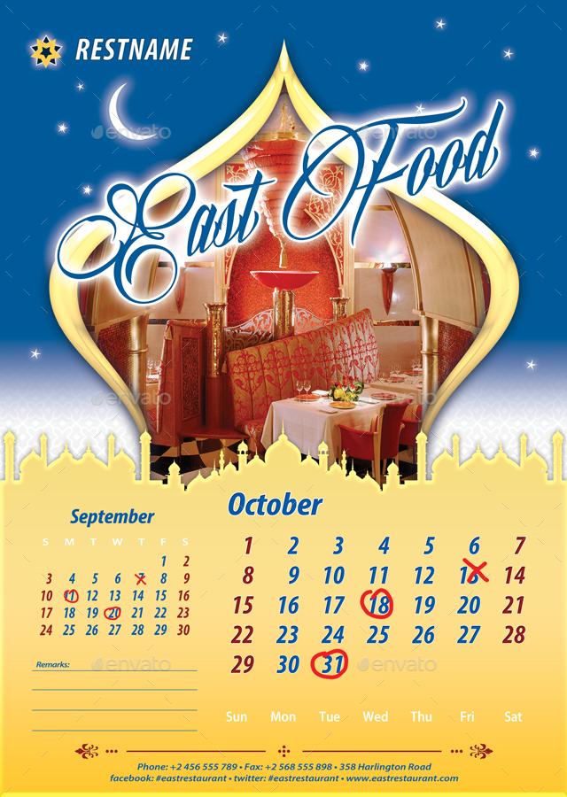 Calendar Poster Template Roho4senses