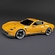 Yellow sports car concept - 3DOcean Item for Sale