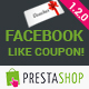 Facebook Like Coupon - PrestaShop Module
