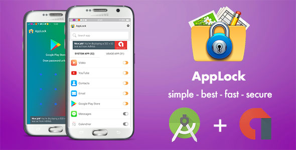 CodeCanyon MDevAppTeam AppLock Security Android Application With Admob Ads 20851282