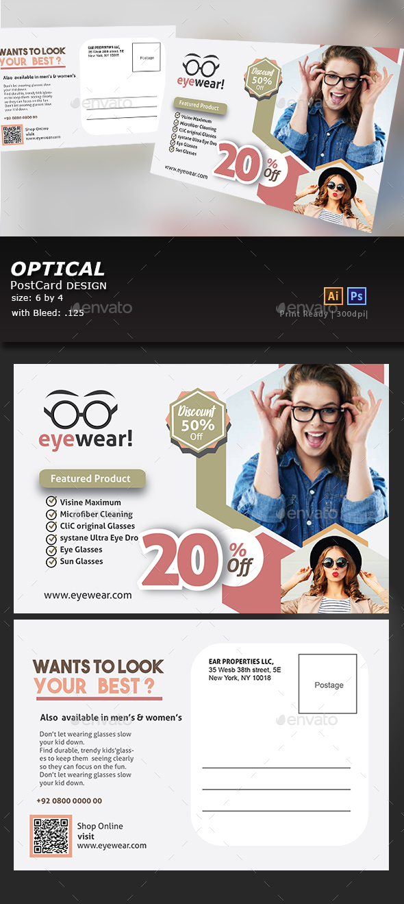 Optical Postcard - Cards & Invites Print Templates