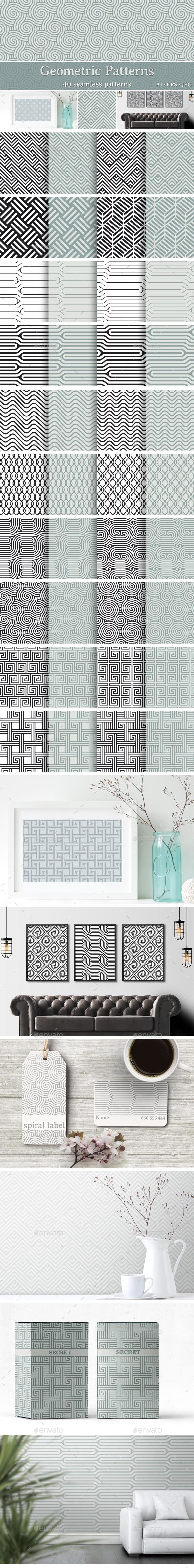 Geometric Patterns - Patterns Decorative