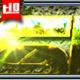 Light Text Effect 10