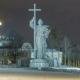 Monument To Prince Vladimir the Great on Borovitskaya Square in Moscow Near the Kremlin