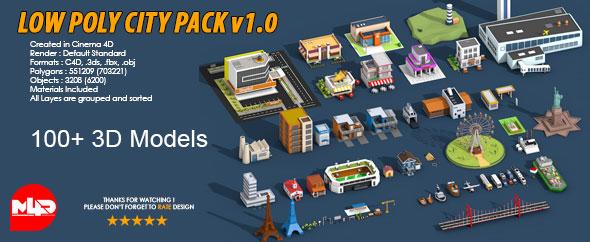 City pack1