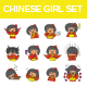 Chinese Girl Set - GraphicRiver Item for Sale