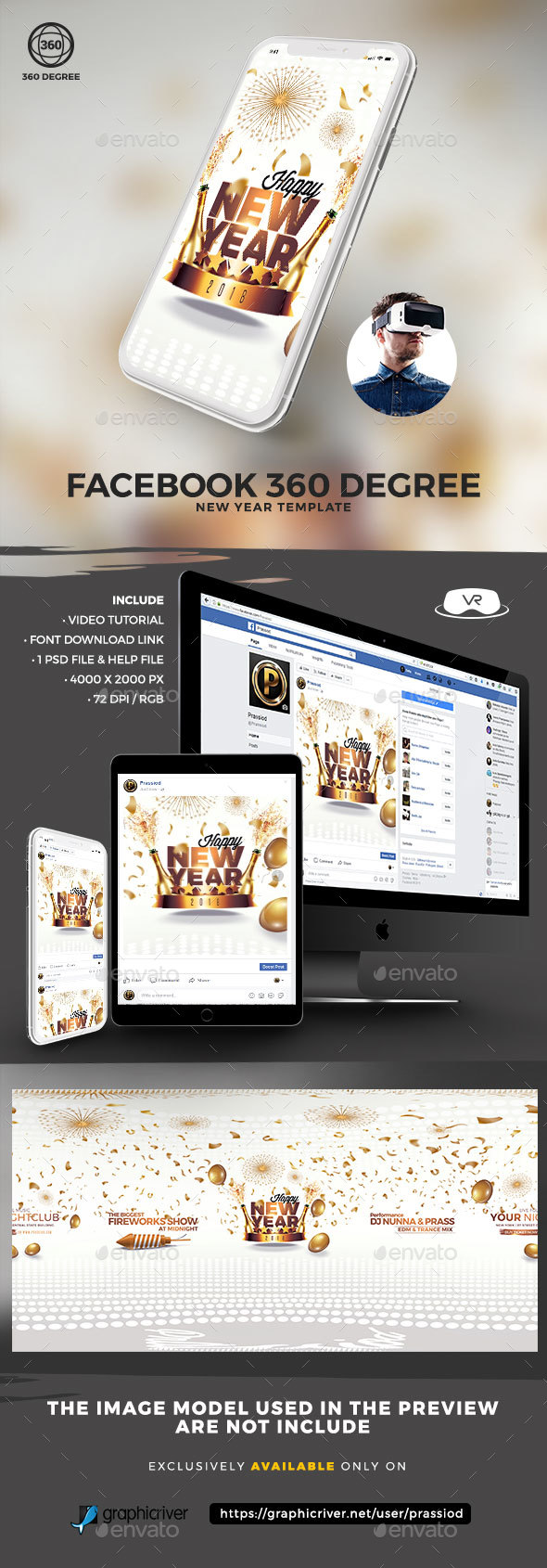 Facebook 360 Degree New Year Template - Miscellaneous Social Media