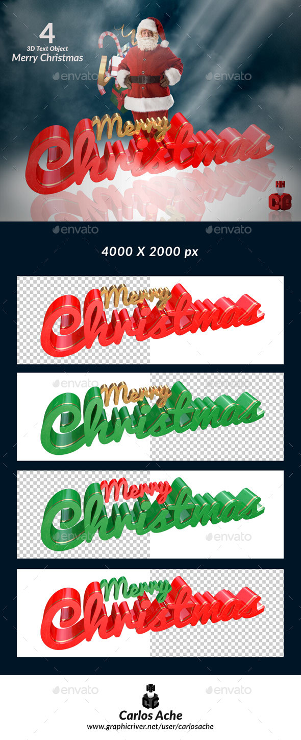Merry Christmas - Text 3D Renders
