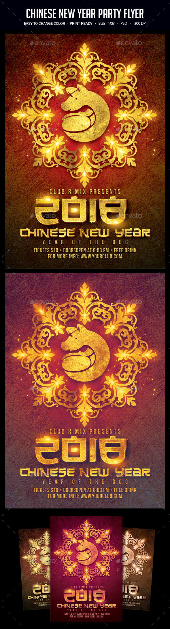 GraphicRiver Chinese New Year Party Flyer 20914560