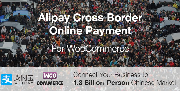 Alipay Cross Border Online Payment - CodeCanyon Item for Sale