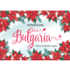 Bulgaria - GraphicRiver Item for Sale