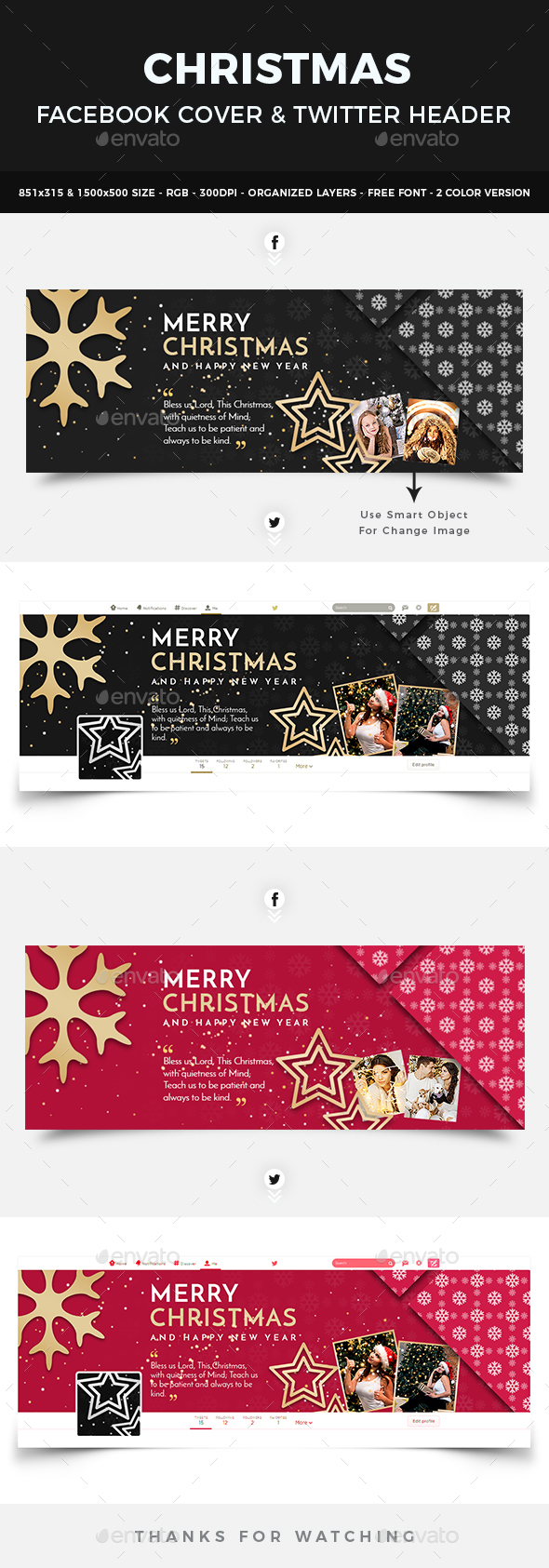 Merry Christmas Facebook Cover and Twitter Header - Social Media Web Elements