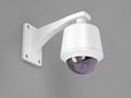 Dome surveillance camera - PhotoDune Item for Sale