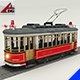 Tram - 3DOcean Item for Sale