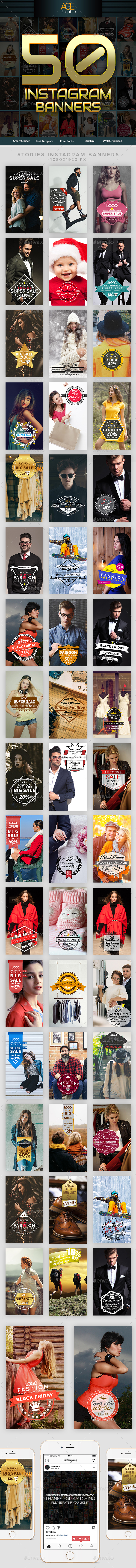 GraphicRiver Instagram Banners 20958436