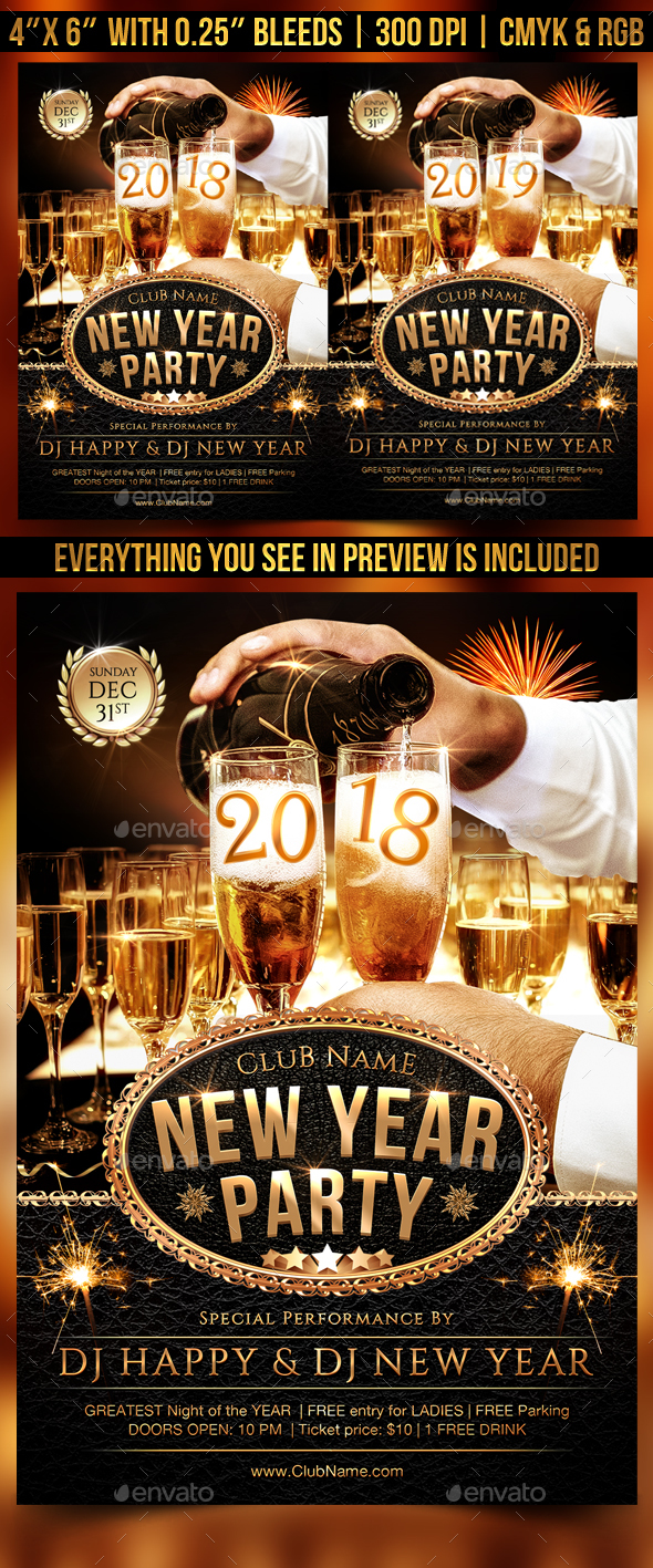 GraphicRiver New Year Party Flyer Template 20941353