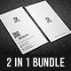 Simple Business Card Bundle - GraphicRiver Item for Sale