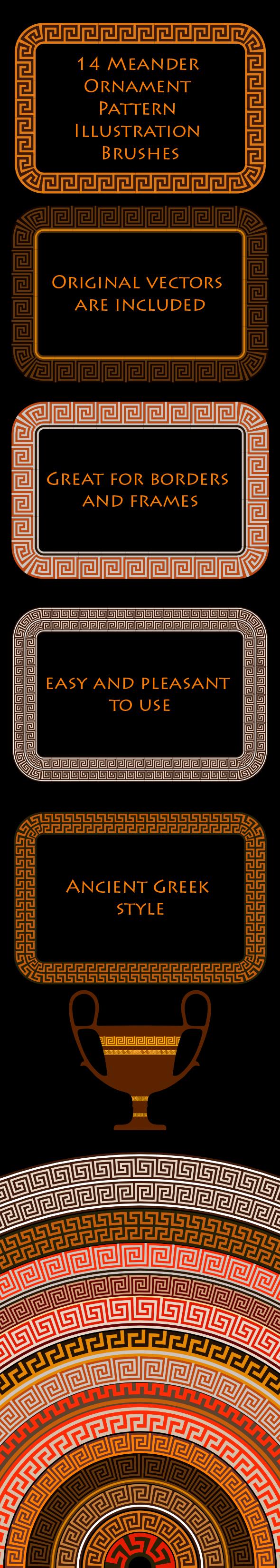 Meander Ornament -  Ancient Greek Motive Adobe Illustrator Brushes - Miscellaneous Brushes