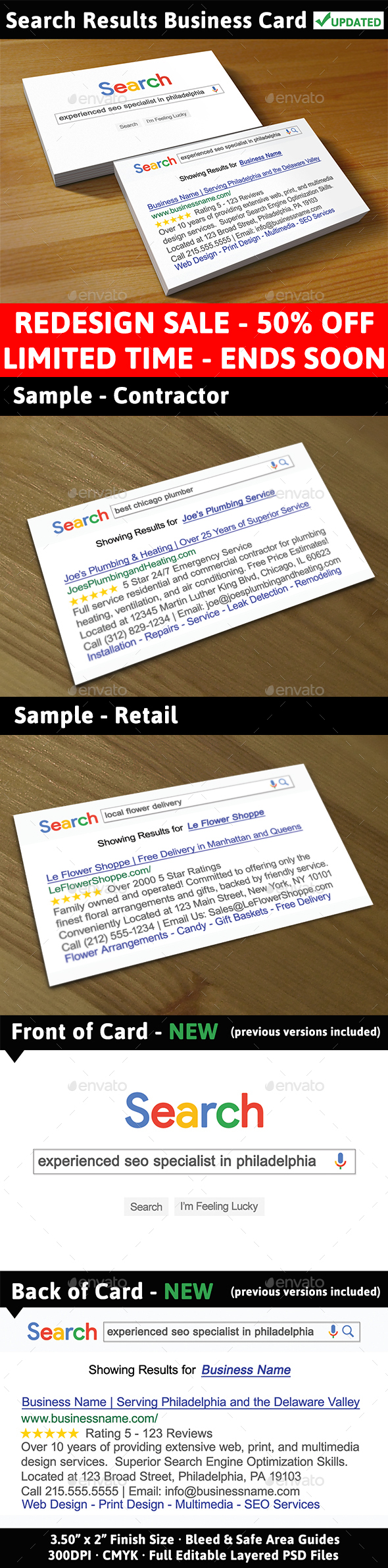 search results business card by ryanmac graphicriver