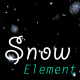 Snow Element - VideoHive Item for Sale