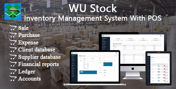 CodeCanyon WU Stock Inventory Management System With POS 20881015