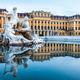 Vienna, Austria, July 21 2017: Schonbrunn Palace, imperial summer residence in Vienna, Austria - PhotoDune Item for Sale