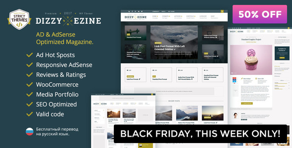 DizzyMag - Ad&Review WordPress Magazine Theme with Portfolio - News / Editorial Blog / Magazine