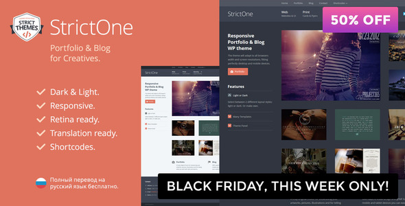 StrictOne - Portfolio & Blog WordPress Theme for Creatives - Creative WordPress