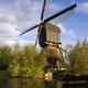 Noordeveldse mill near Dussen in the municipality Werkendam in the Dutch province Noord-Brabant - PhotoDune Item for Sale