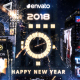 New Year Countdown Clock 2018 - The City - VideoHive Item for Sale