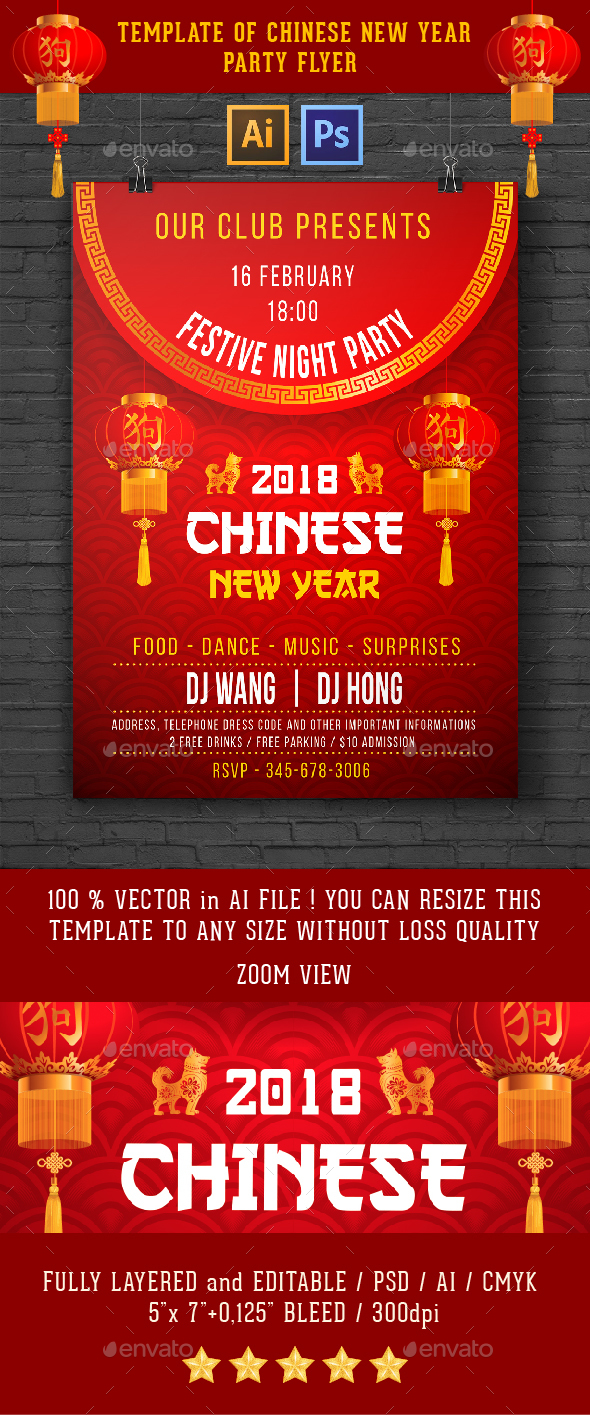 GraphicRiver Chinese New Year Party Template 20993876