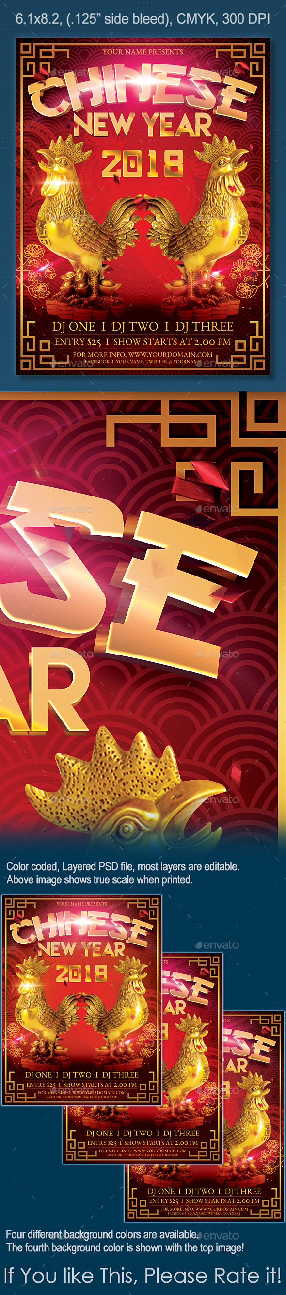 GraphicRiver Chinese New Year Flyer 20997631