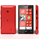 Nokia Lumia 520 new
