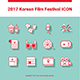 Korean Film Festival Icon