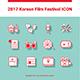 Korean Film Festival Icon - GraphicRiver Item for Sale