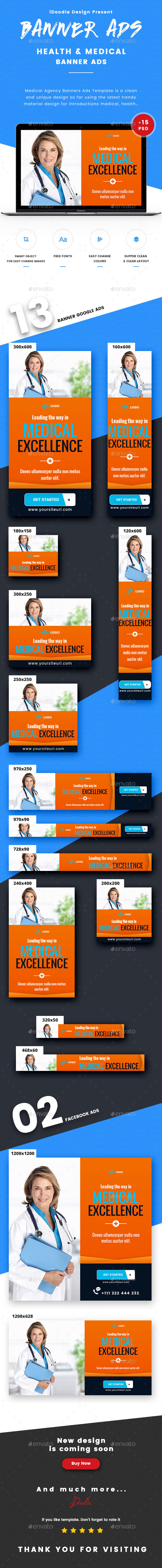 GraphicRiver Health & Medical Banners Ads 21009683
