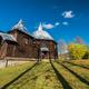 Orthodox wooden church in Michniowiec,Bieszczady,Poland - PhotoDune Item for Sale