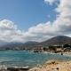 Greece. Hersonissos. Crete Island.  Over the Beach.