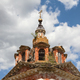 Ruined dome of an abandoned Orthodox Church - PhotoDune Item for Sale