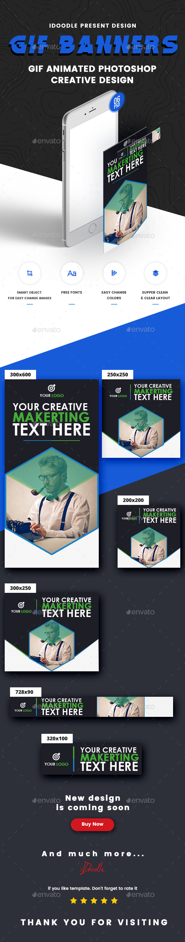 Animated GIF Multipurpose Banner Ad - Banners & Ads Web Elements