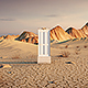 Decorative Magic Door Opening in the Middle of Desert Mountains - VideoHive Item for Sale