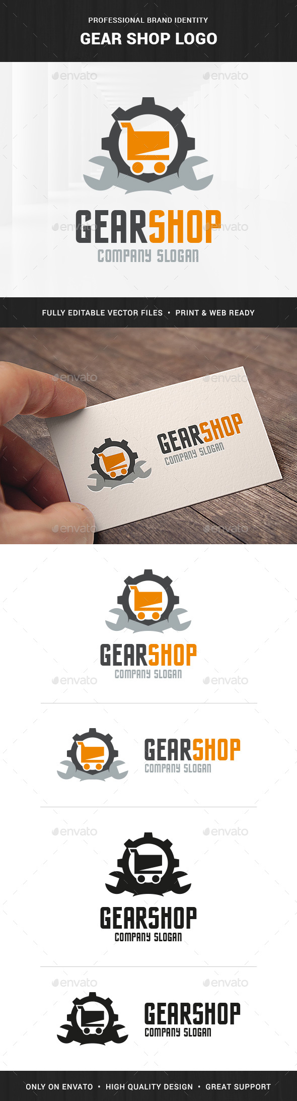 Gear Shop Logo Template - Objects Logo Templates