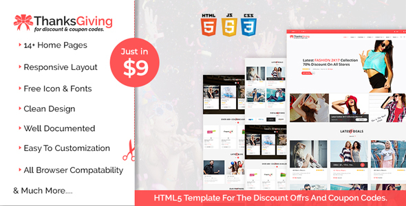 Thanksgiving - HTML5 template for the Discount offers and coupon codes - Shopping Retail