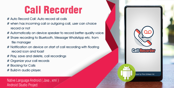 Download Source code              Call recorder - call logs - call blocker - Android  with Admobs            nulled nulled version