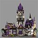 Lego House fantasy