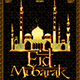 Eïd Mubarak | Event Flyer PSD Template