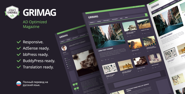 Grimag - AD & AdSense Optimized Magazine WordPress Theme - News / Editorial Blog / Magazine